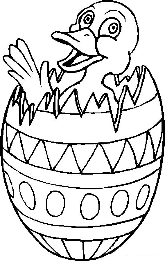 Easter Egg Coloring Pages Kids