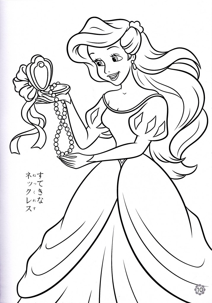 kids disney princess coloring pages - photo#2