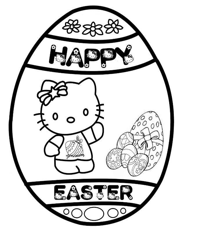 Printable Easter Eggs Coloring Pages