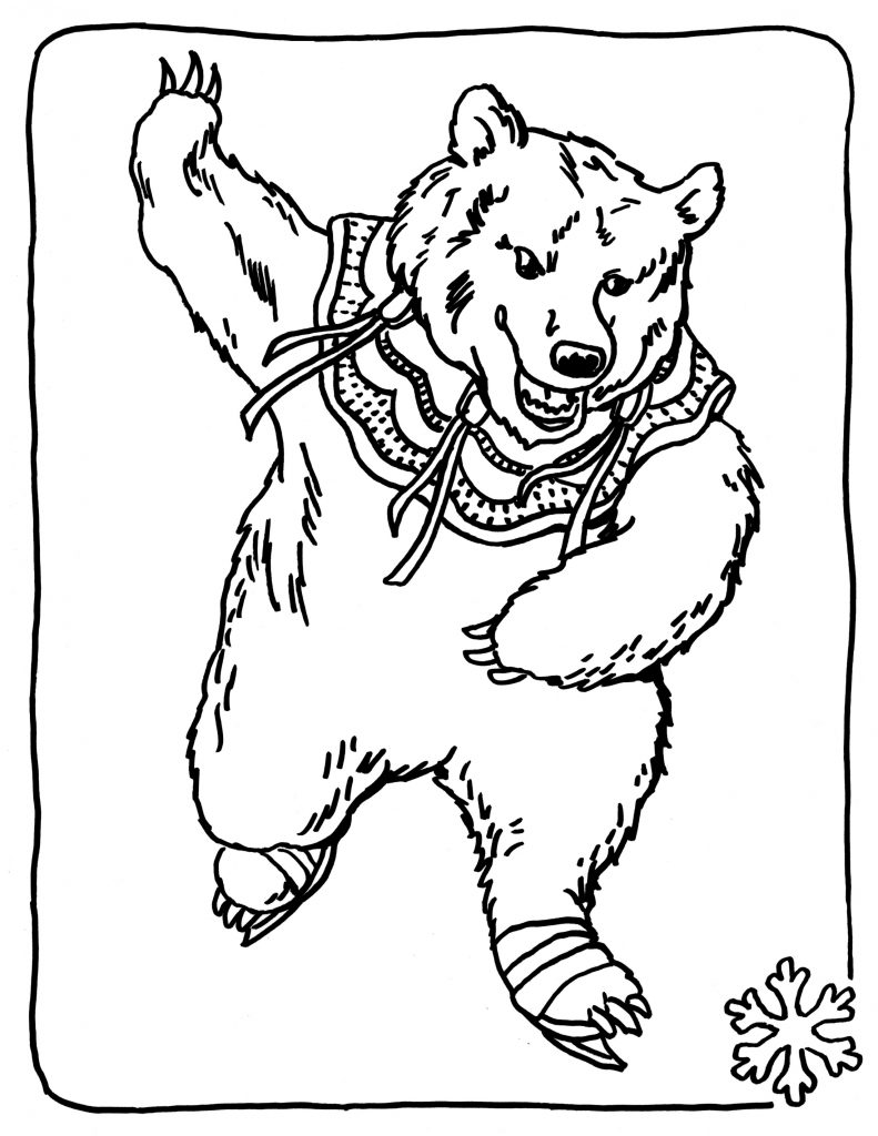 Bears To Color Printable Pages