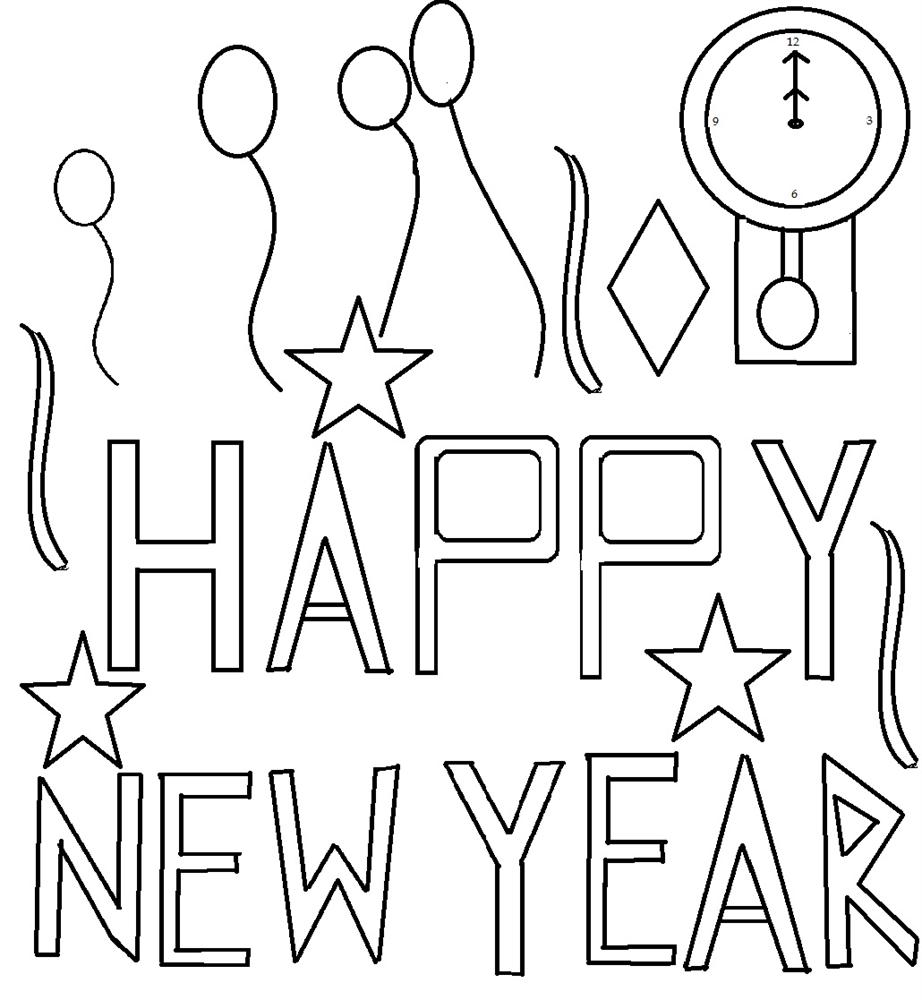 Free coloring pages new year 2016 - Happy New Year Coloring Page