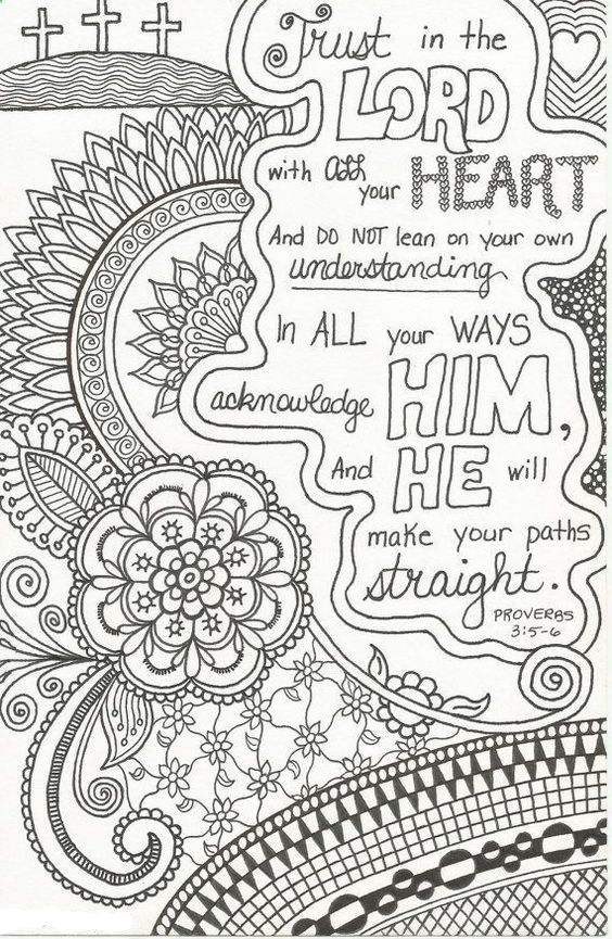 kjv bible verse coloring pages - photo#29