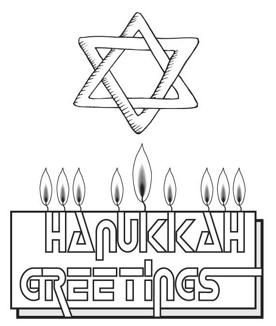 Free Printable Hanukkah Coloring Pages For Kids