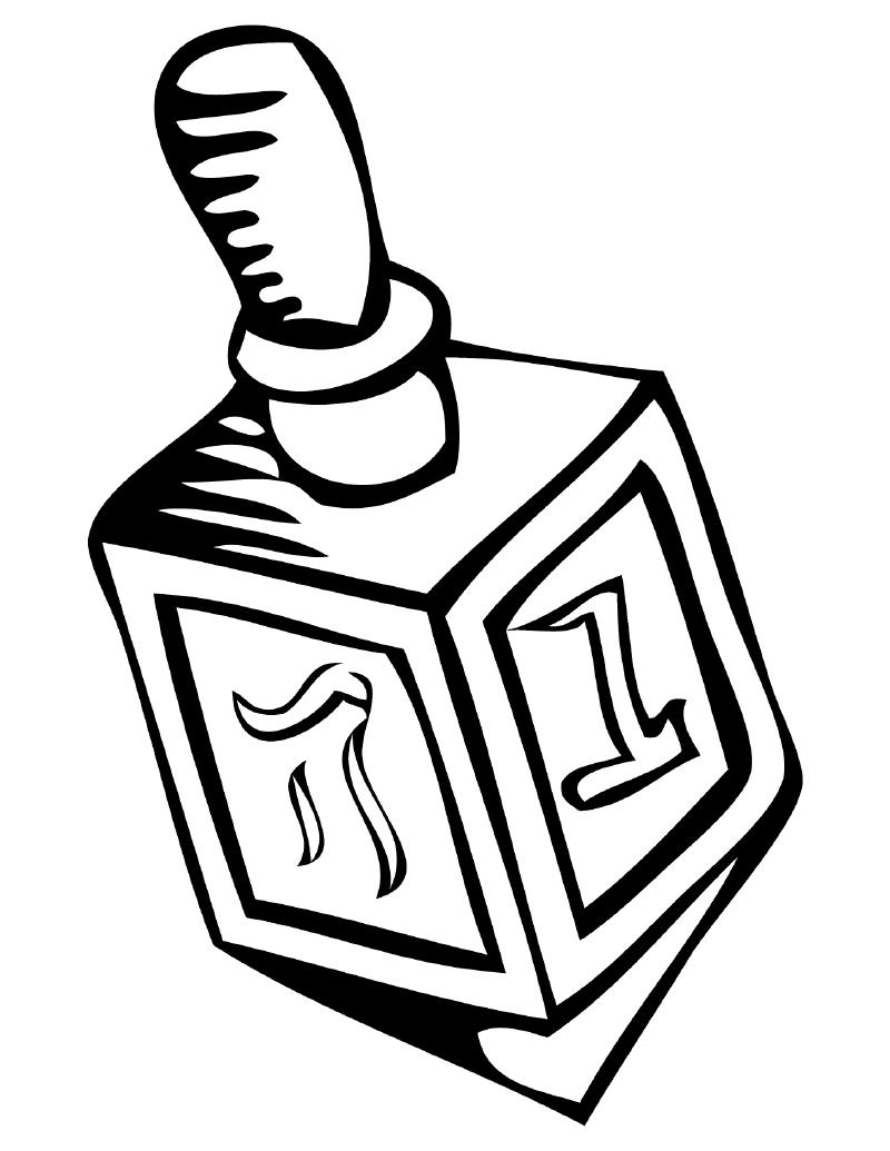 fun dreidel coloring page
