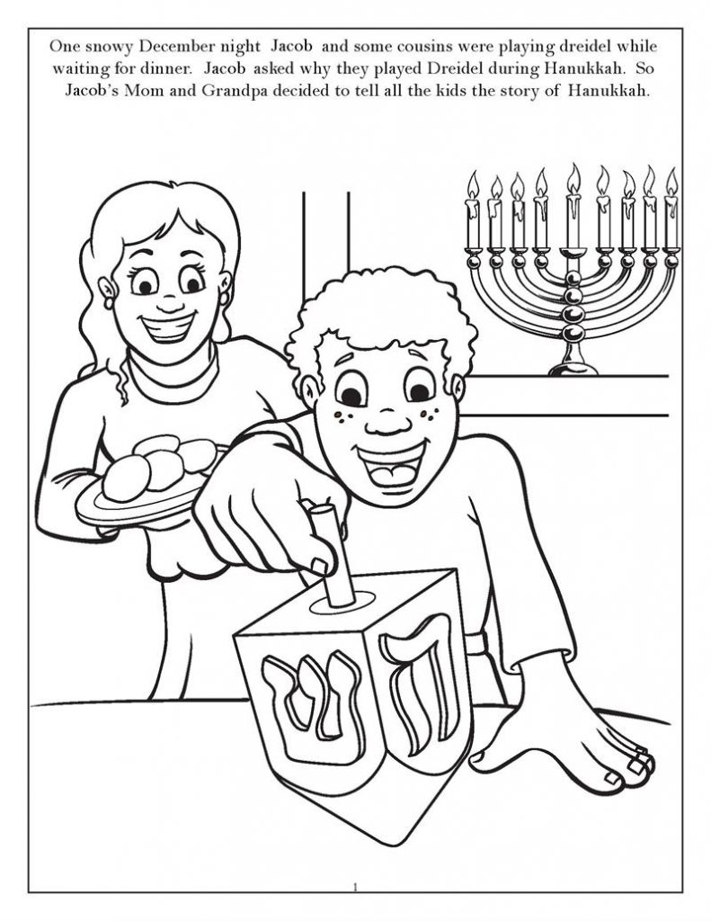 mini coloring pages of hanukkah - photo#47