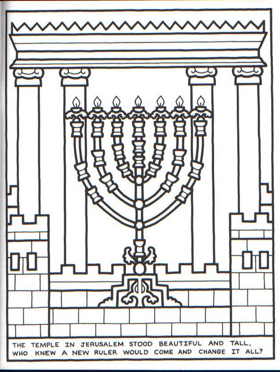 Free Printable Hanukkah Coloring