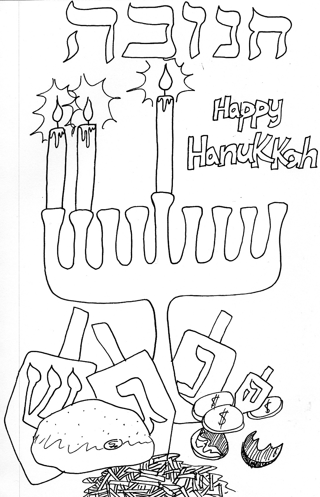 Free printable hanukkah coloring pages for kids best for Coloring book pages for toddlers