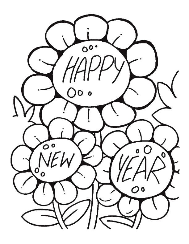 Flowers - Happy New Year Coloring Pages