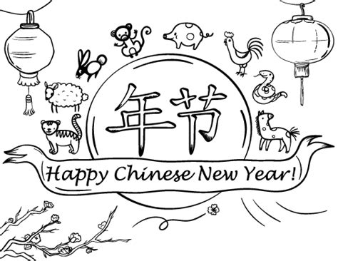 banner happy chinese new year coloring pages - New Year Coloring Pages