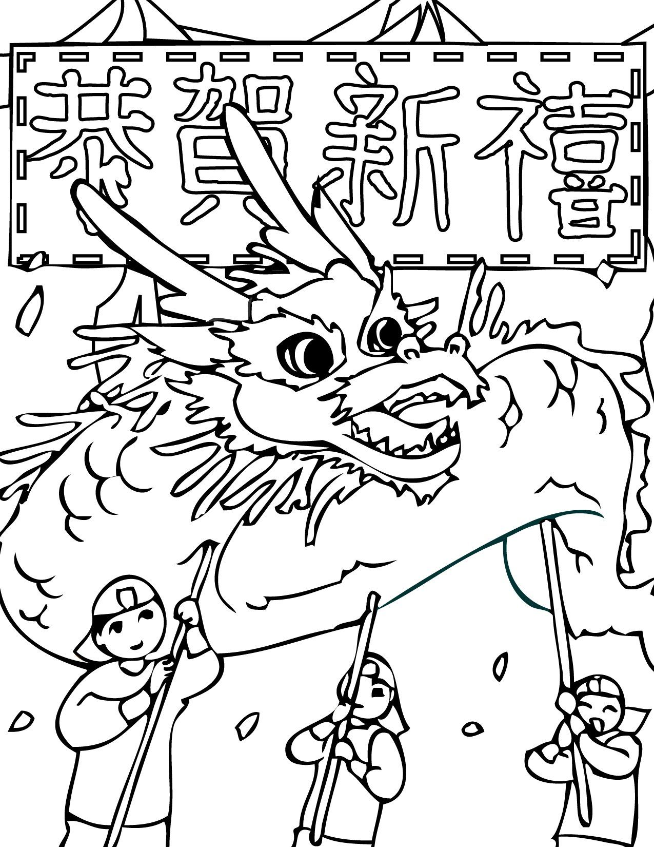 Chinese New Year Coloring Pages Best Coloring Pages For Kids