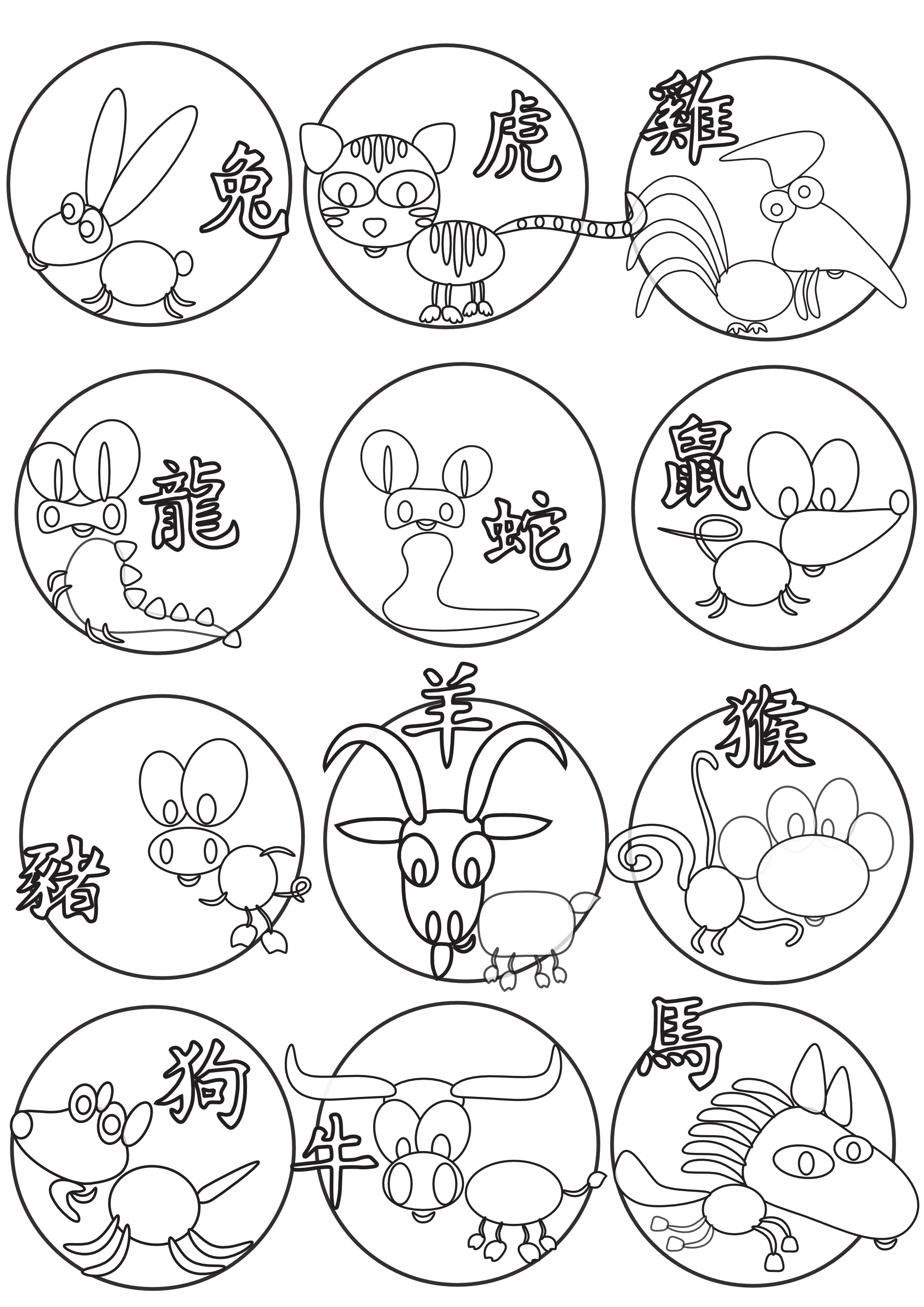 It is an image of Witty Chinese Zodiac Printable