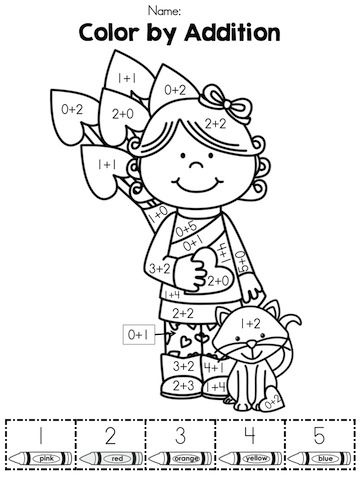 Color by number addition best coloring pages for kids for Constitution day coloring pages first grade