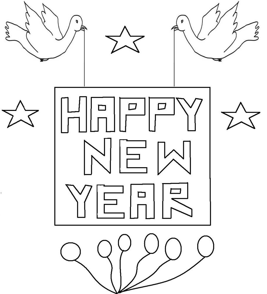happy new year coloring pages for kids