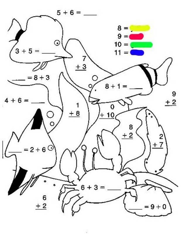 Sea Math Color By Number Sheet