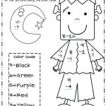 Subtraction Color by Number Math Worksheet