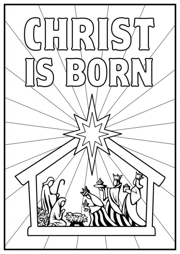 Free nativity coloring sheet
