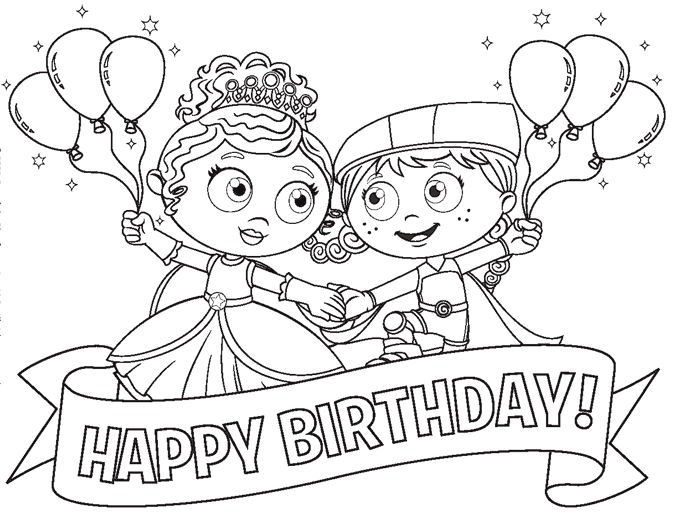 Super Why Coloring Page - Happy Birthday