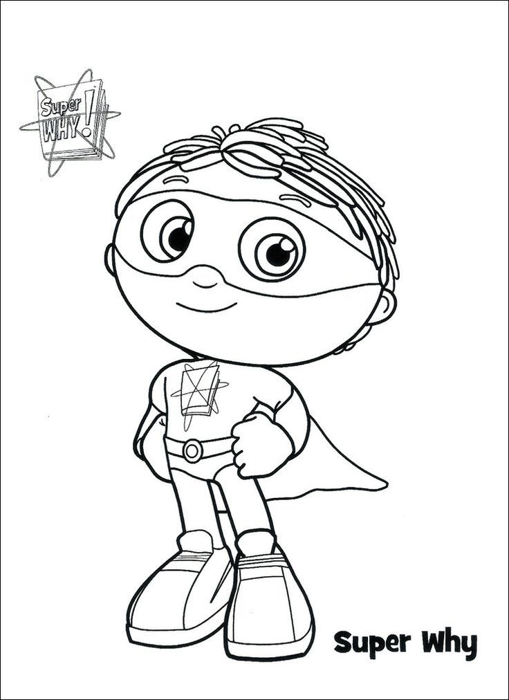Super Why Coloring Pages Best