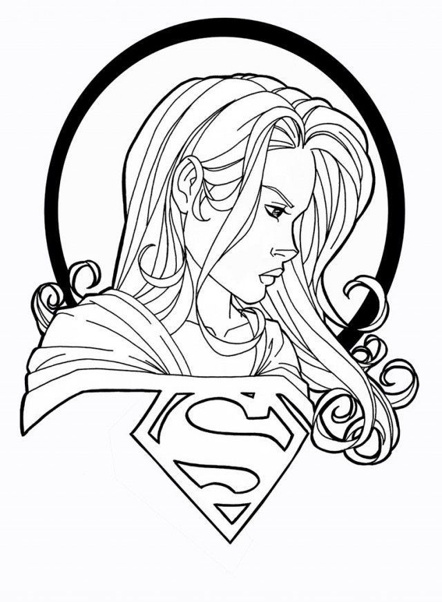 Print Supergirl Coloring Pages