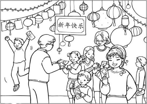 Celebration Chinese New Year Coloring Pages