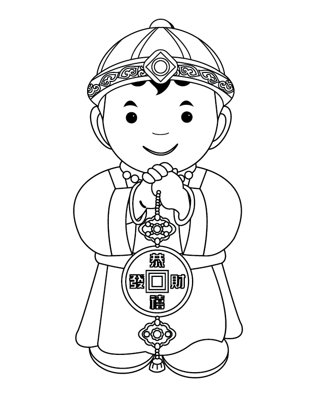 Chinese New Year Coloring Pages Best For Kidsrhbestcoloringpagesforkids: Happy New Year Coloring Pages For Toddlers At Baymontmadison.com