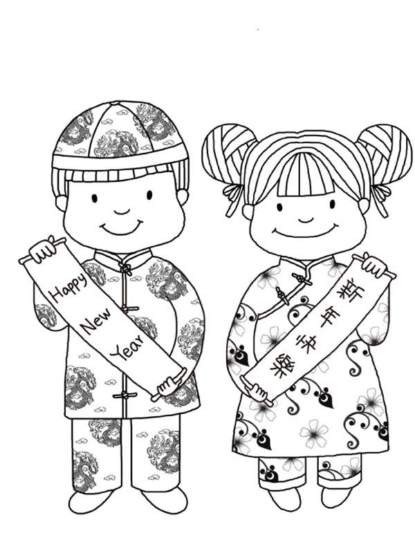 It's just an image of Unforgettable Chinese New Year Printables