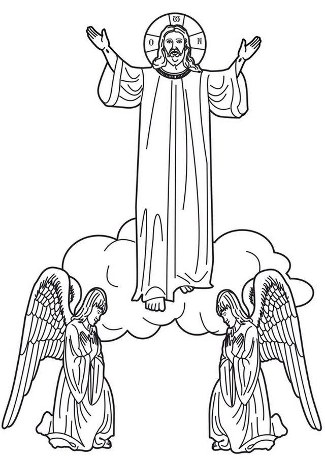 Ascention - Religious Easter Coloring Pages