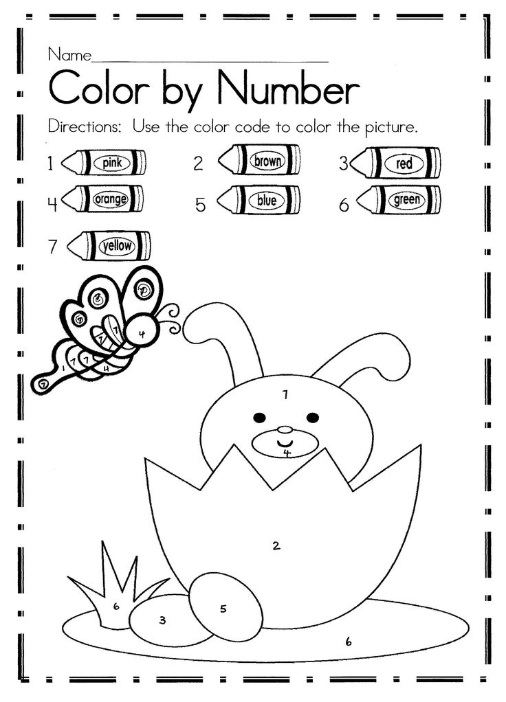 Easter Color by Numbers - Best Coloring Pages For Kids