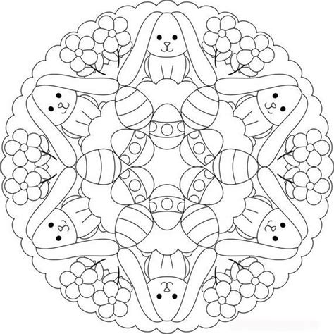 Easter Mandala Coloring Page for Adults