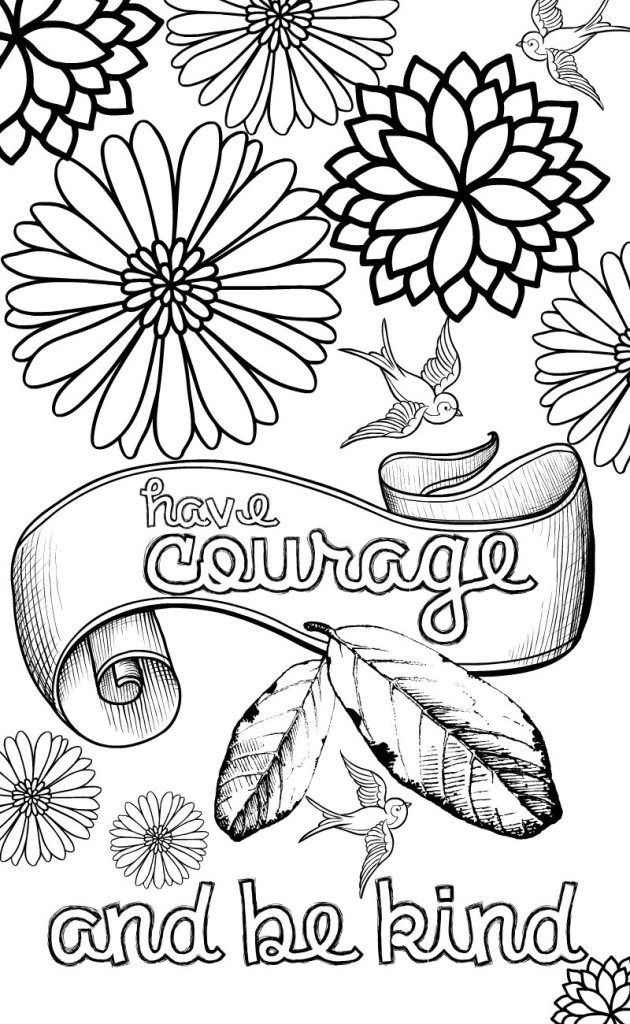Courage Quote Coloring Page