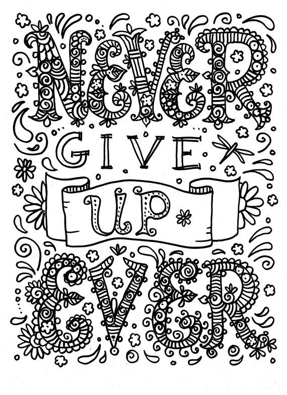 Never Give Up Quote Coloring Pages For Teens