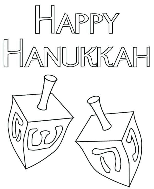 Happy Hanukkah - December Coloring Pages
