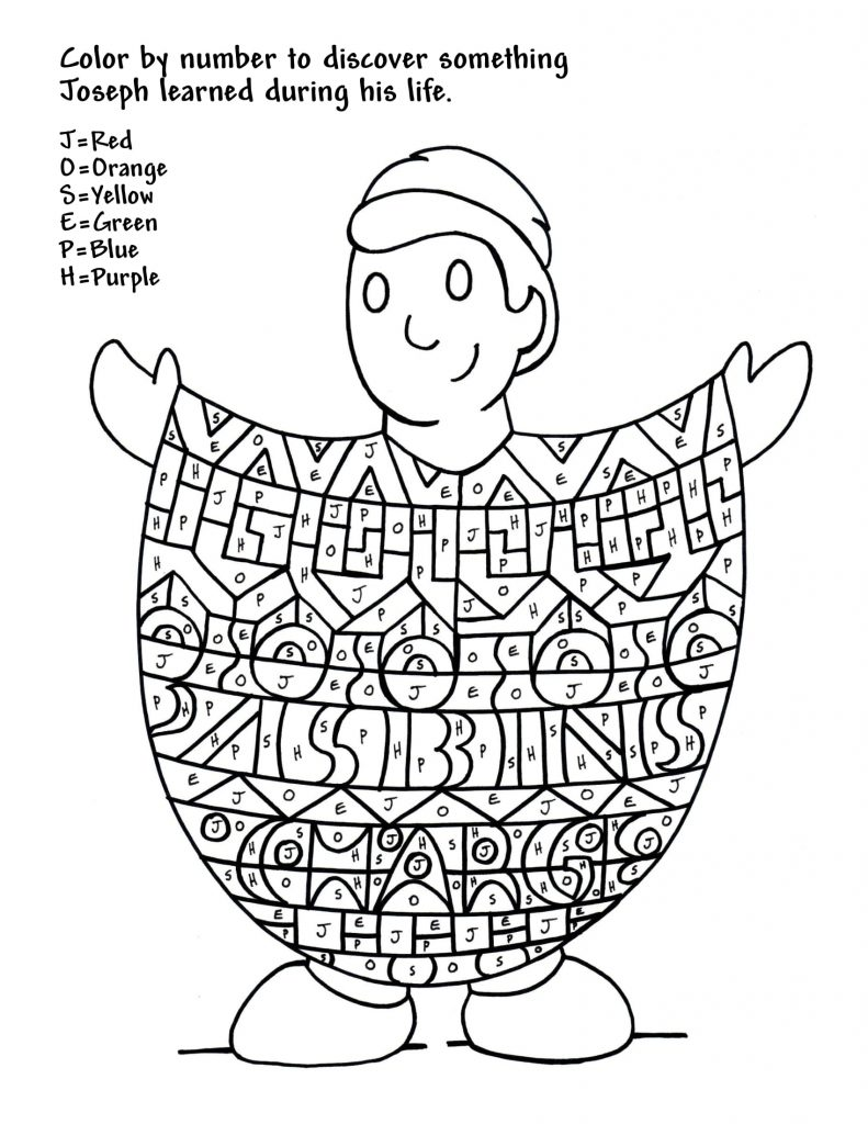 Color By Letter Coloring Page Printable