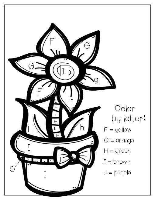 Flower Color By Letters Coloring Pages