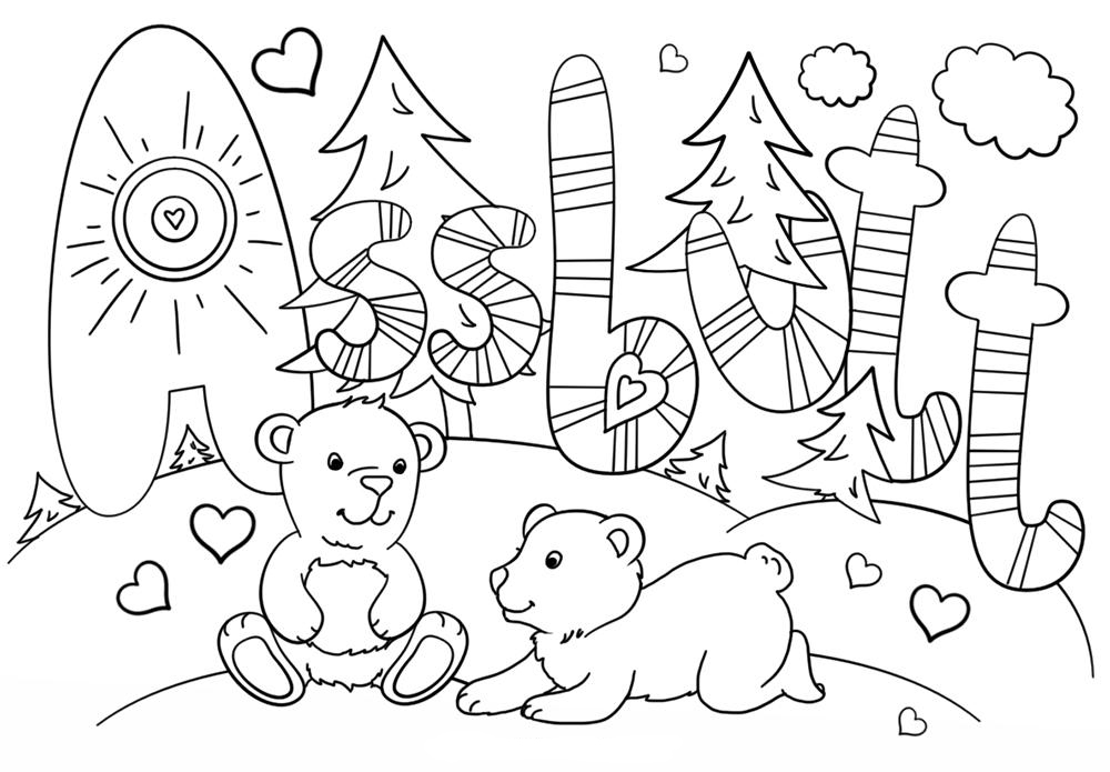 - Swear Word Coloring Pages - Best Coloring Pages For Kids