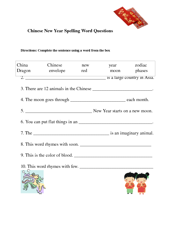 Chinese New Year Spelling Holiday Worksheet