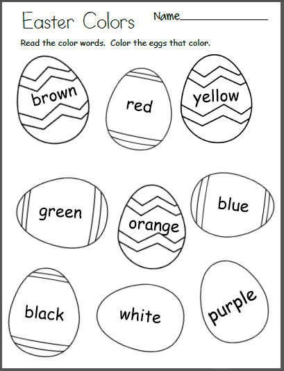 Color Easter Egg Worksheet for Kindergarten