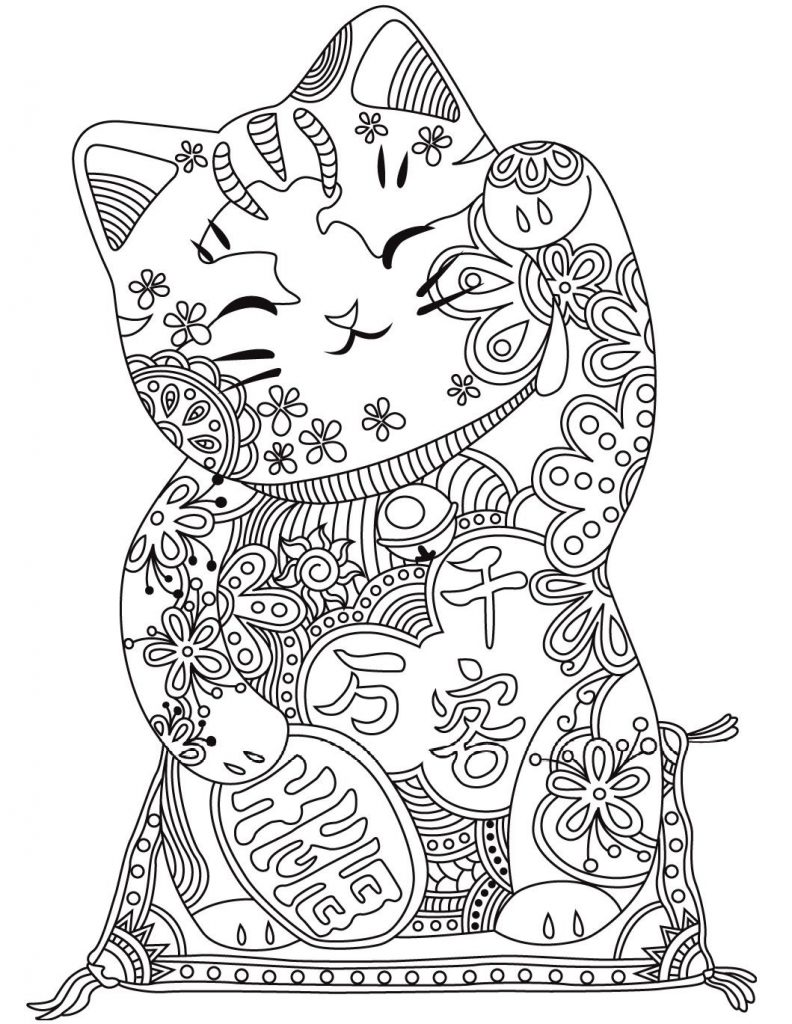Cute Free Cat Coloring Pages for Adults