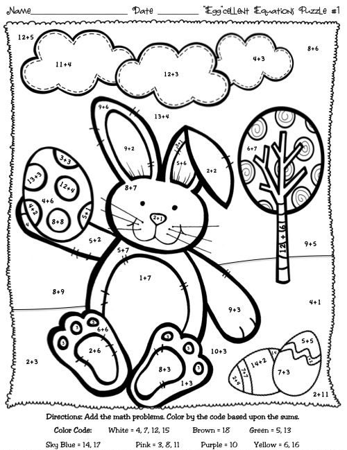 easter kindergarten worksheets best coloring pages for kids. Black Bedroom Furniture Sets. Home Design Ideas