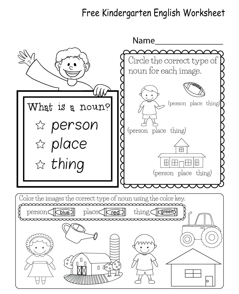 Kindergarten English Worksheet