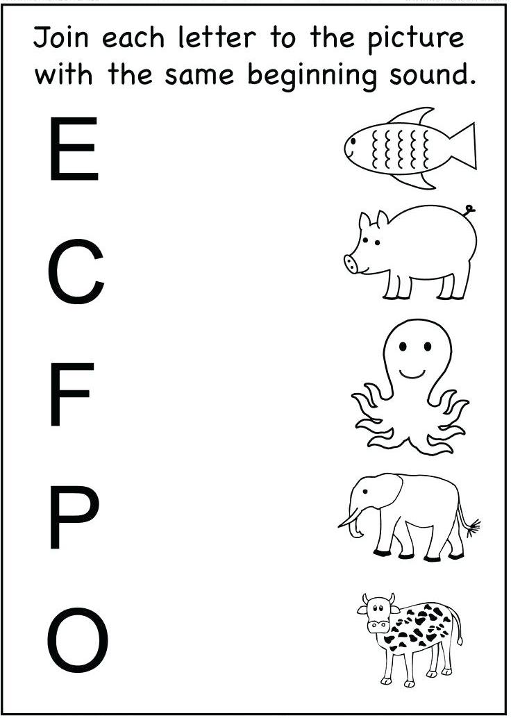 alphabet worksheets best coloring pages for kids. Black Bedroom Furniture Sets. Home Design Ideas