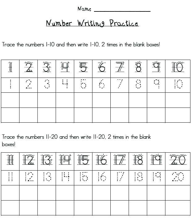kindergarten handwriting worksheets best coloring pages. Black Bedroom Furniture Sets. Home Design Ideas