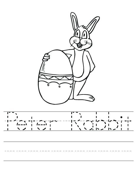 Peter Rabbit Word Trace Kindergarten Worksheet