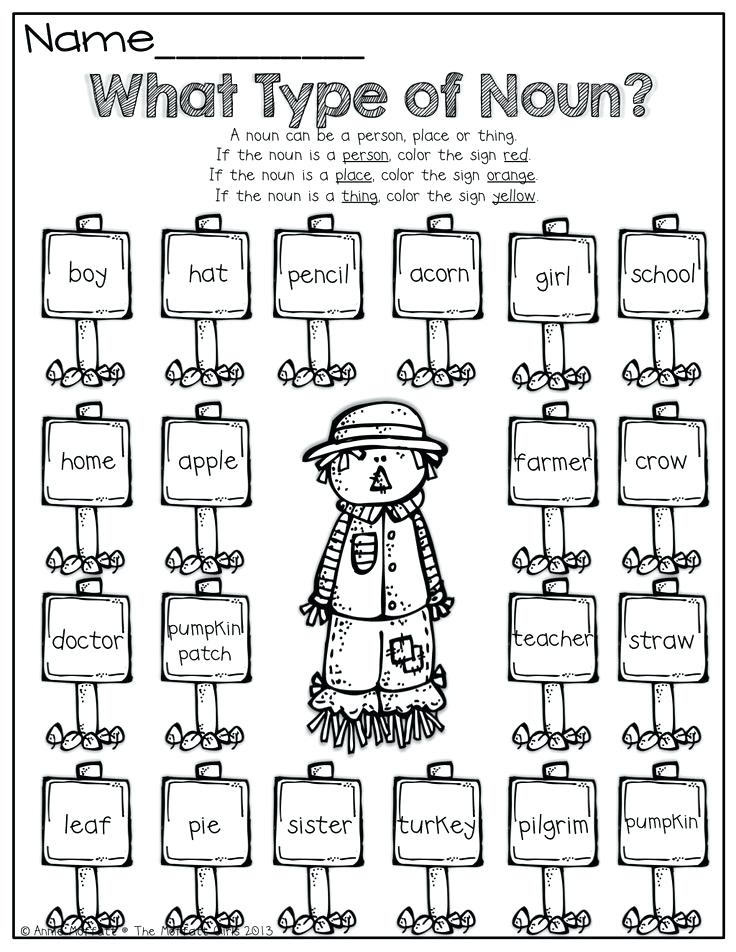 What Type of Noun Kindergarten English Worksheets