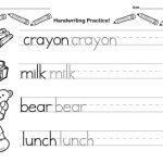 Word Practice Kindergarten Handwriting Worksheet