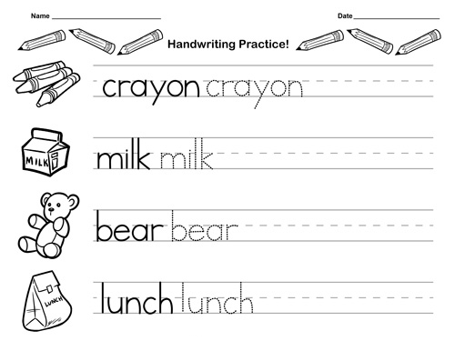 Word Practice Kindergarten Handwriting Worksheet