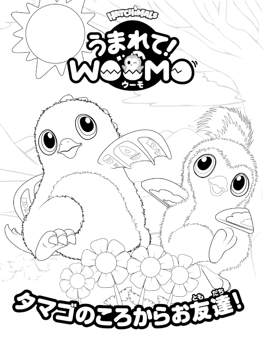 Free Hatchimals Coloring Pages to Print