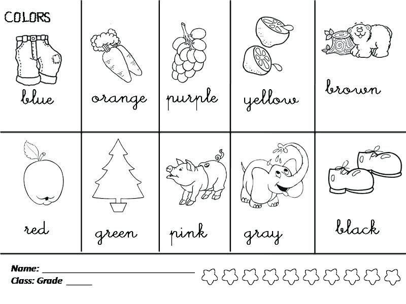 1st Grade Worksheets Colors