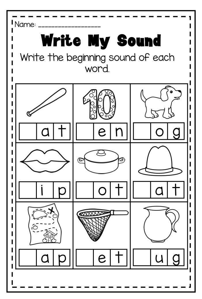 1st Grade Worksheets Best Coloring