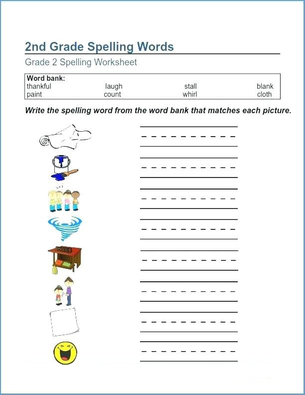 2nd Grade Spelling Words Worksheets